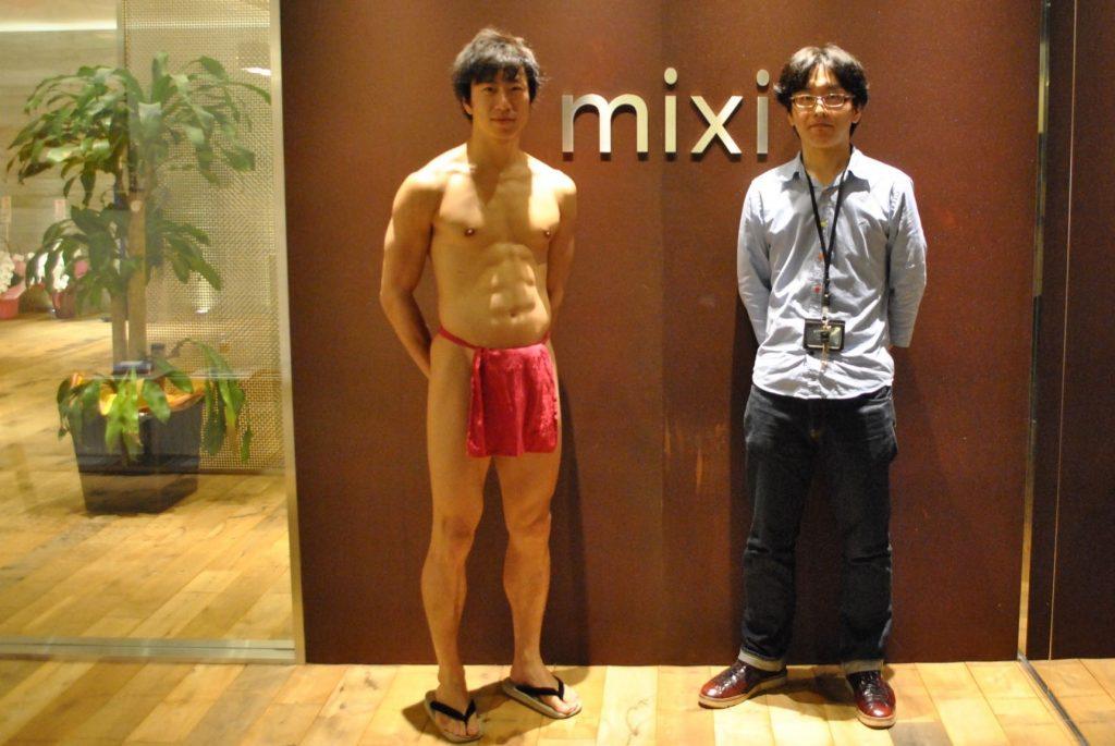fundoshiman-and-mixi