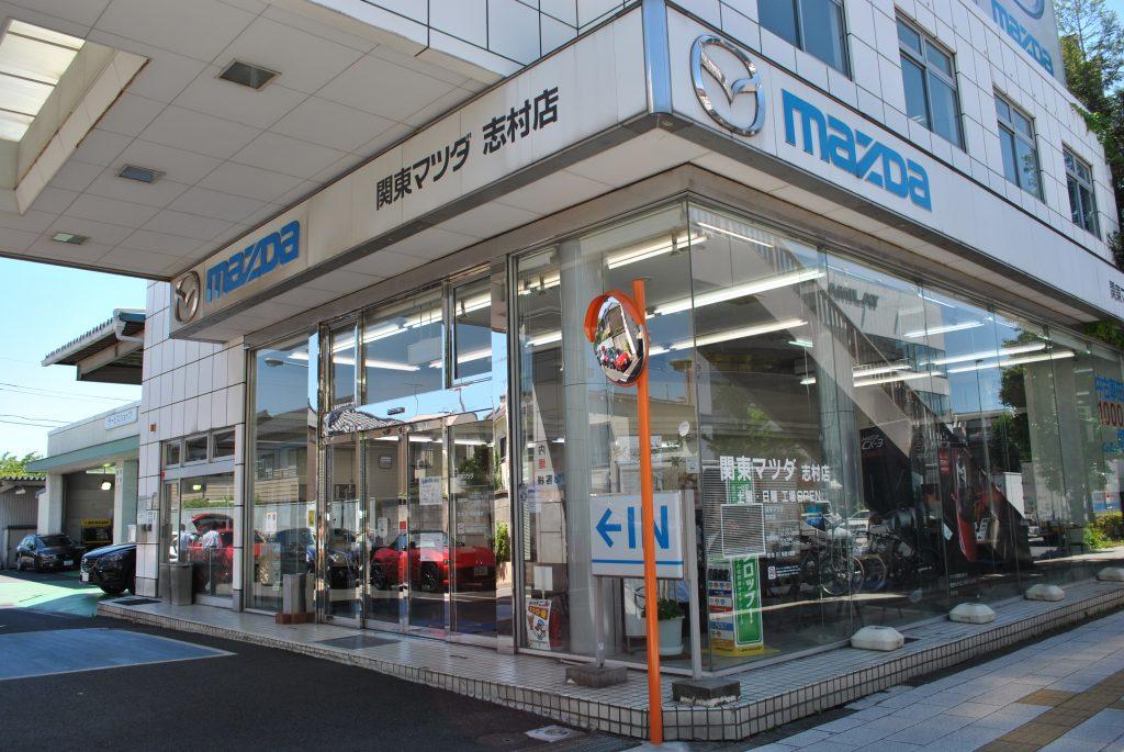 kanto-mazda-shimura