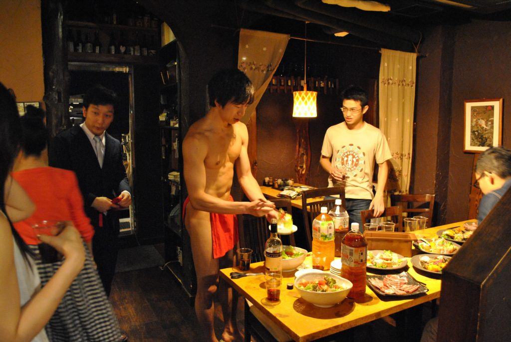 yuzo-party-start