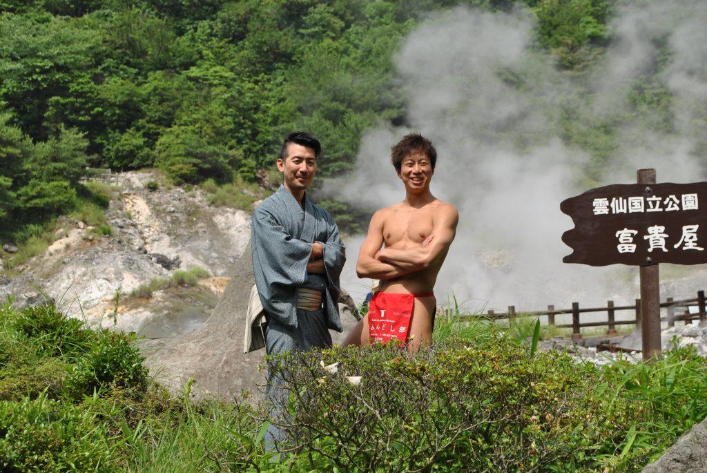 fundoshi-unzen-6