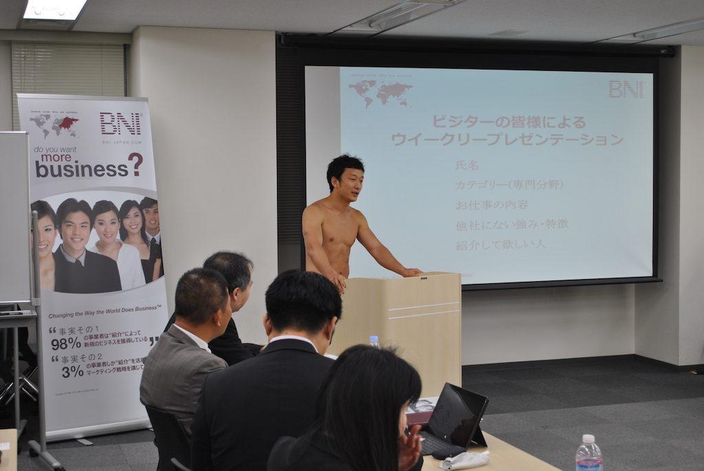 ふんどしfundoshiman-business-presentation
