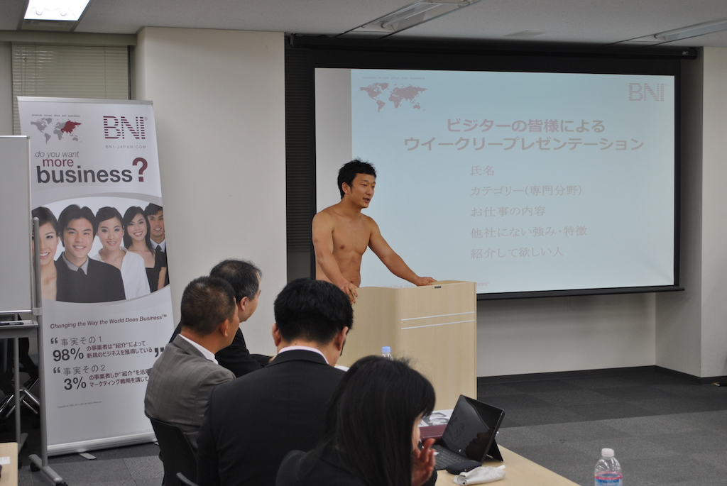 ふんどしfundoshiman-business-presentation