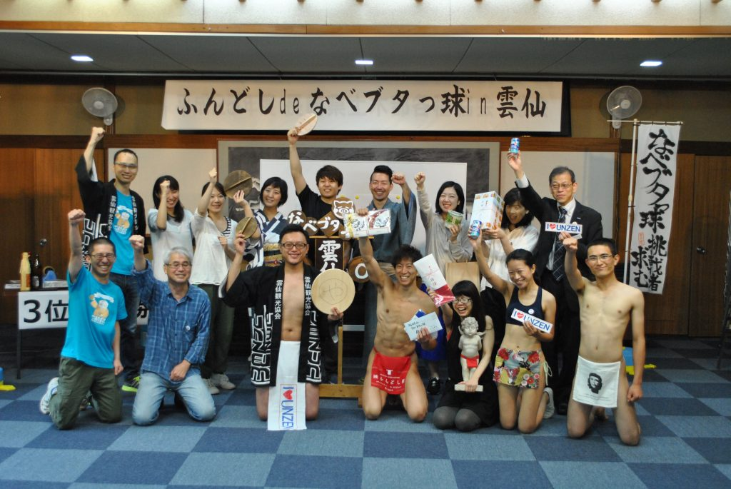 fundoshiman-nabebuta-closing