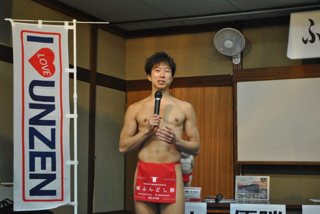 fundoshiman-nabebuta-win-5