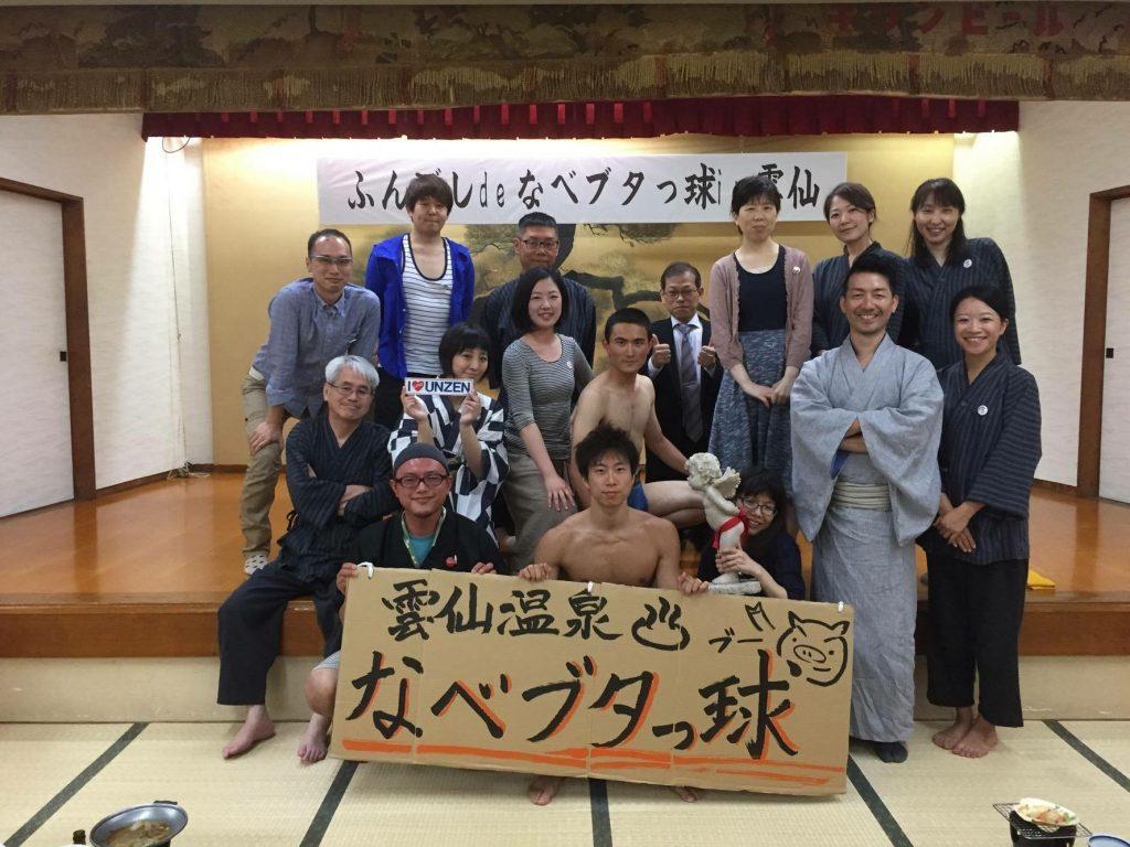 nabebuta-group-photo