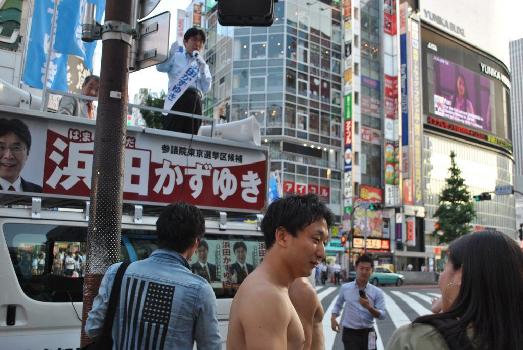fundoshi-cleaning-asked-for-picure-from-nice-lady