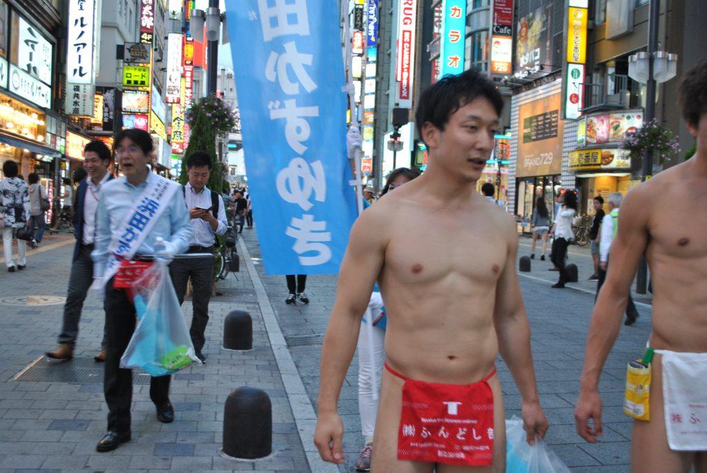 fundoshi-cleaning-hamadagiin-4
