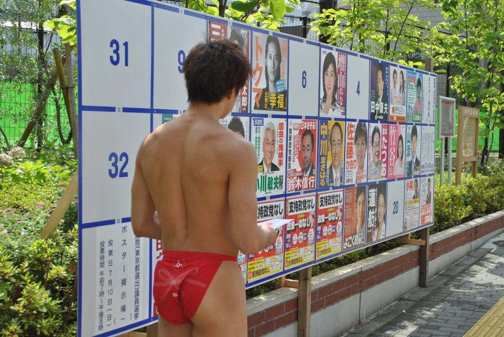 fundoshiman-going-to-vote