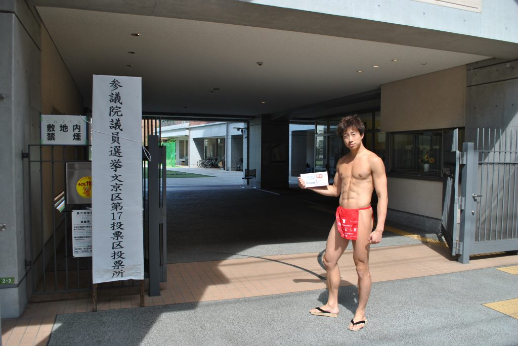 fundoshiman-going-to-vote-2