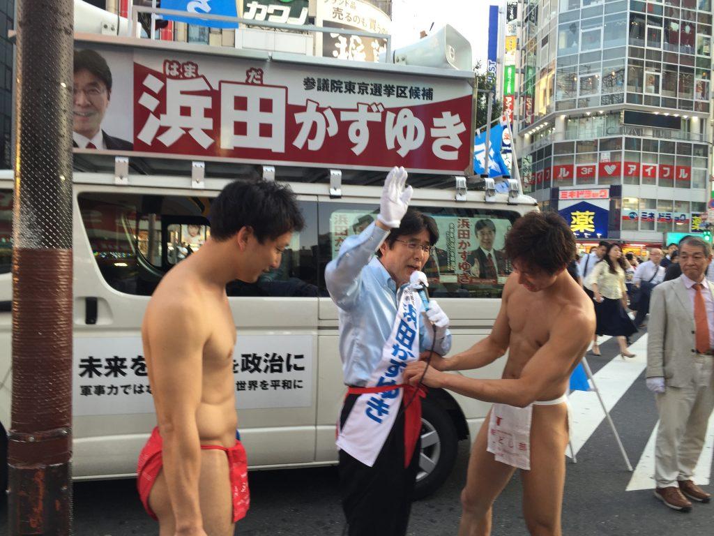 fundoshiman-try-to-put-fundoshi-on-hamadagiin