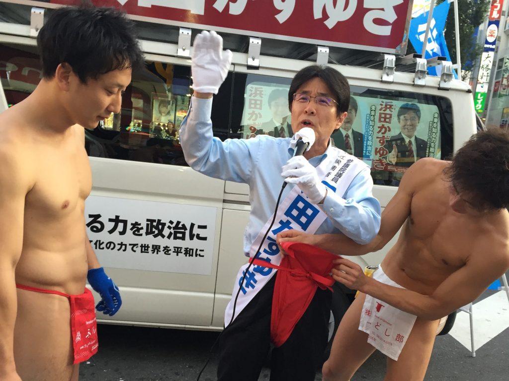 fundoshiman-try-to-put-fundoshi-on-hamadagiin-2