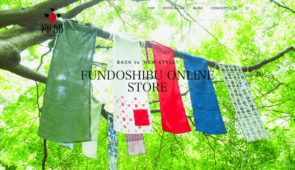fundoshibu-online-store-top-new-compressed