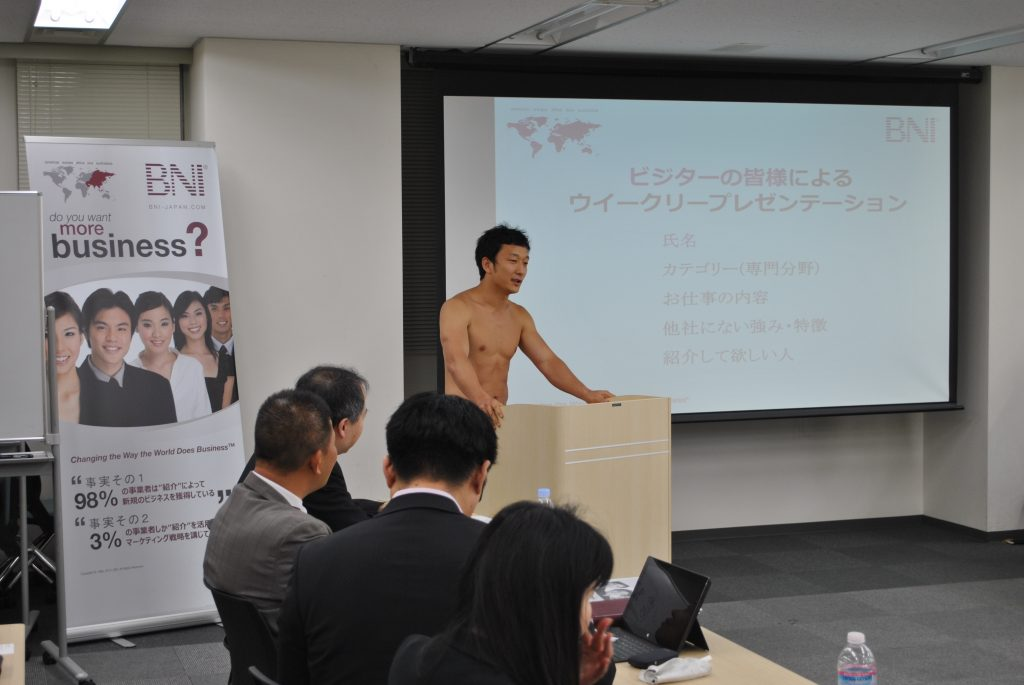 fundoshiman-business-presentation