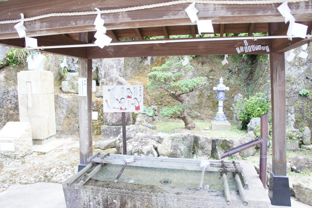sueyama-shrine-chouzu