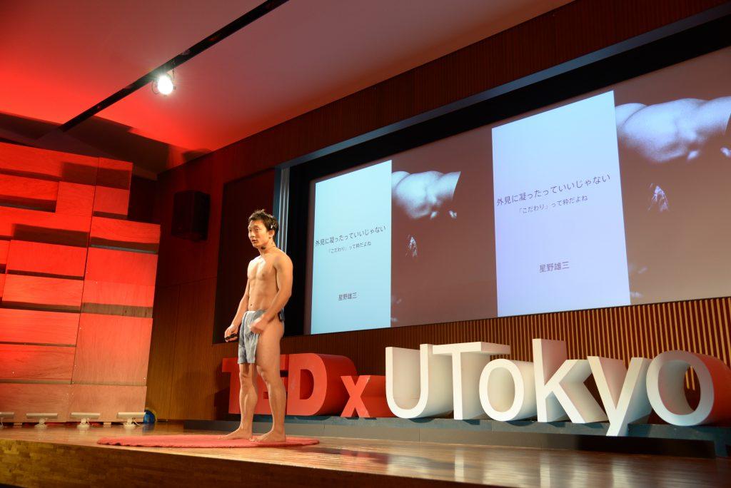 TEDxUTokyo2015-speech