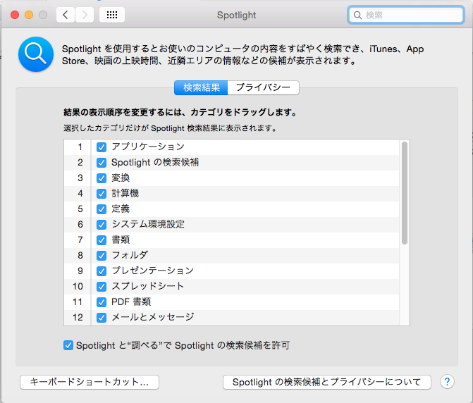 apl-fundoshi-spotlight7