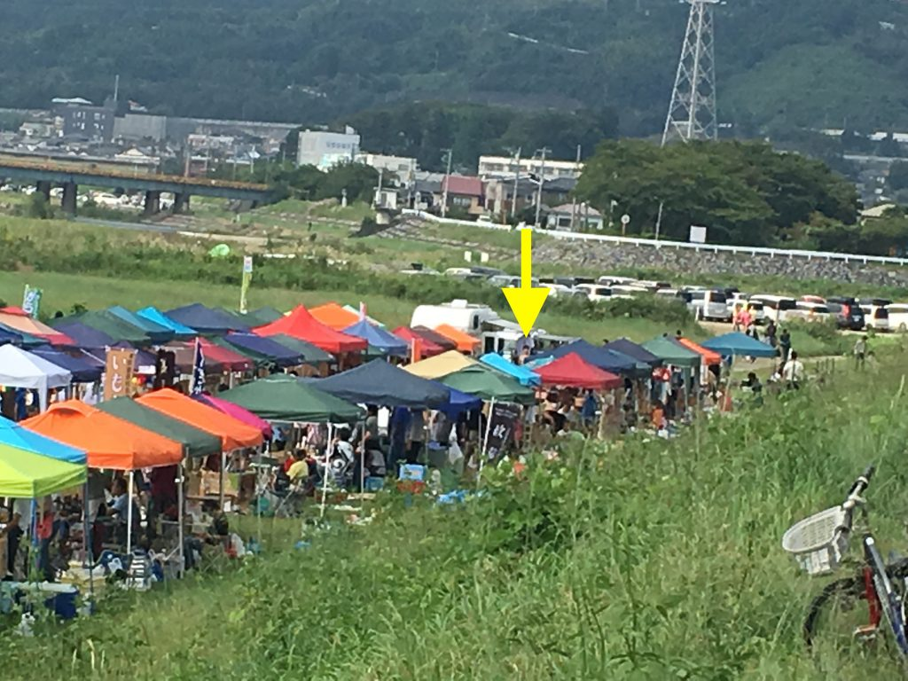 ashigaru-marchais-fundoshiman-finding