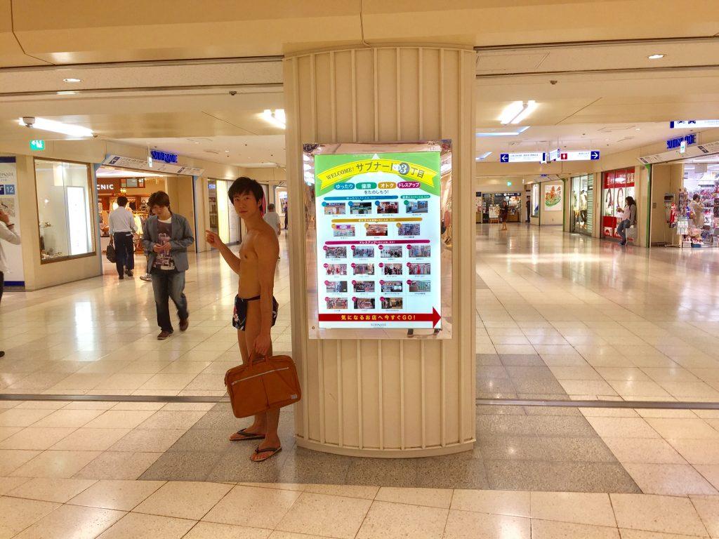 fundoshigentlman-go-to-jiro-14