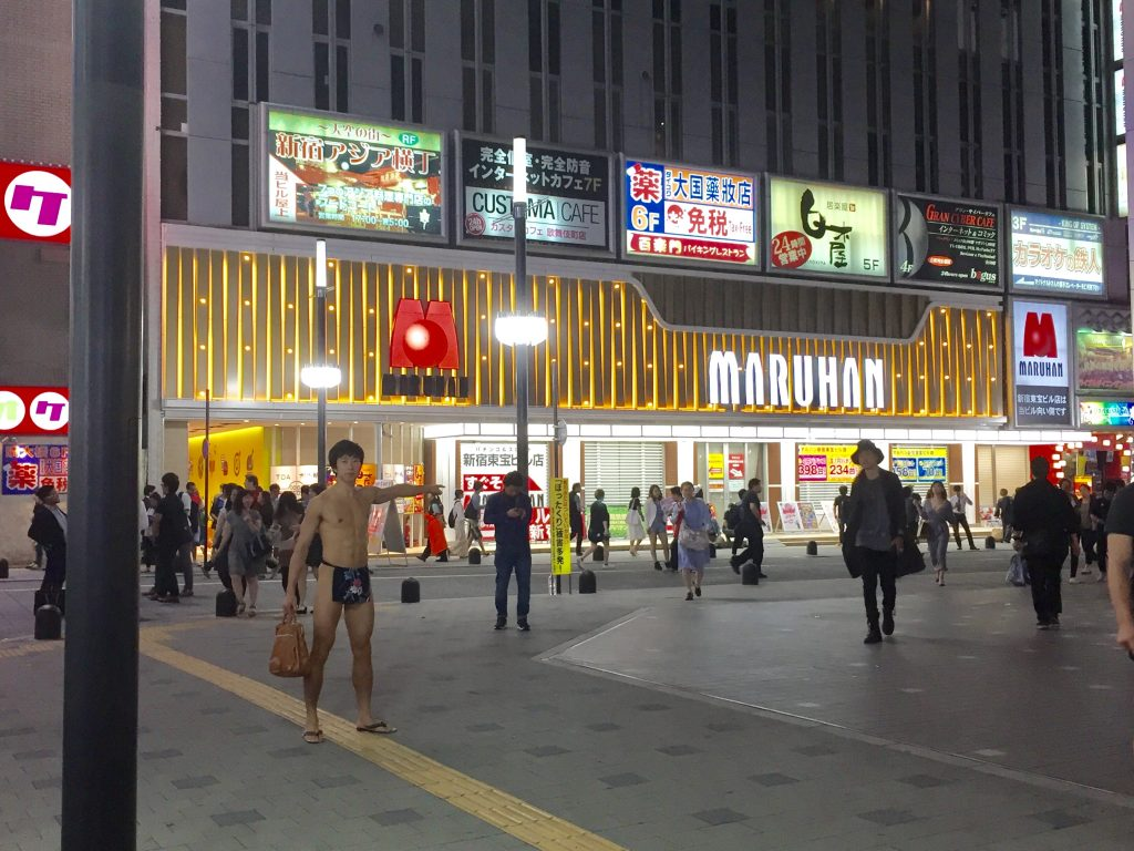 fundoshigentlman-go-to-jiro-26