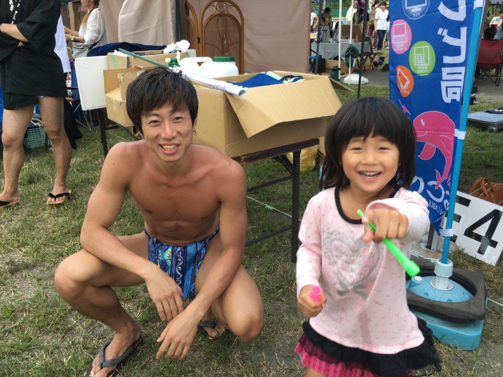 fundoshiman-with-children