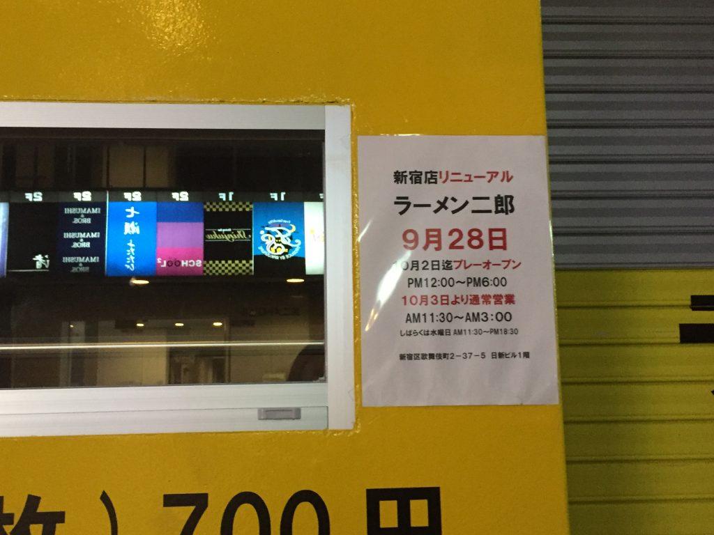 jiro-poster