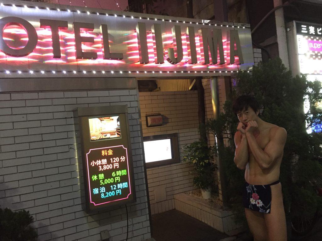 lovehotel-near-jiro