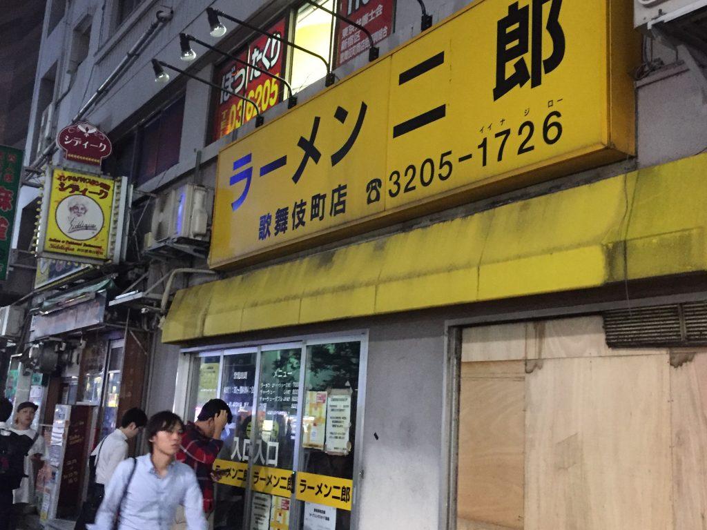 ramen-jiro-collapsed