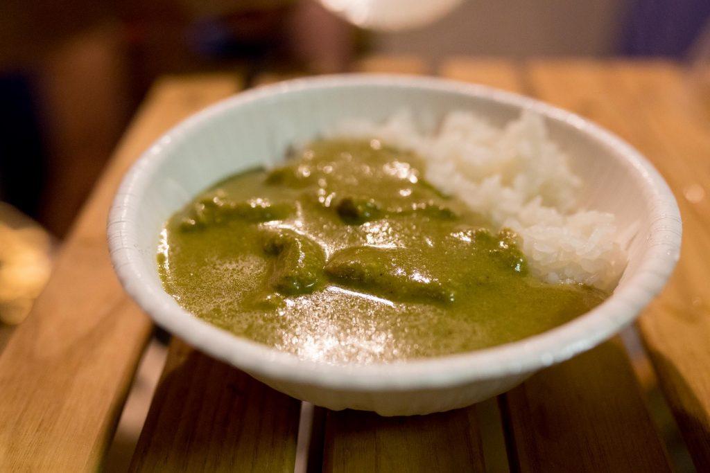fsn-curry