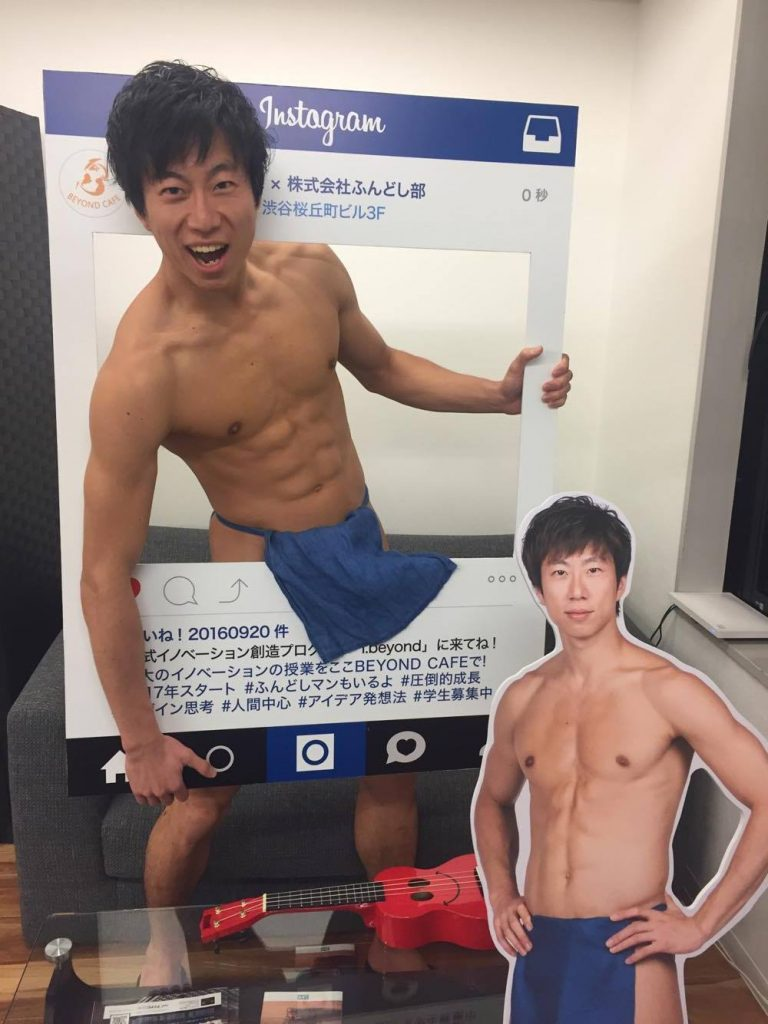 fundoshi instagram2