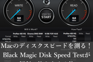 blackmagic_diskspeedtest_eyecatch