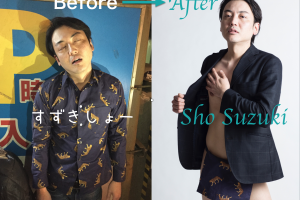 shosuzuki-before-and-after