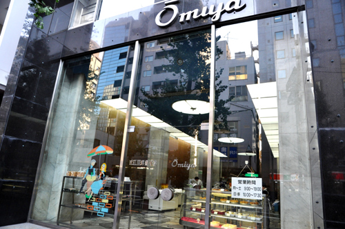 ohmiyayougashiten-overview