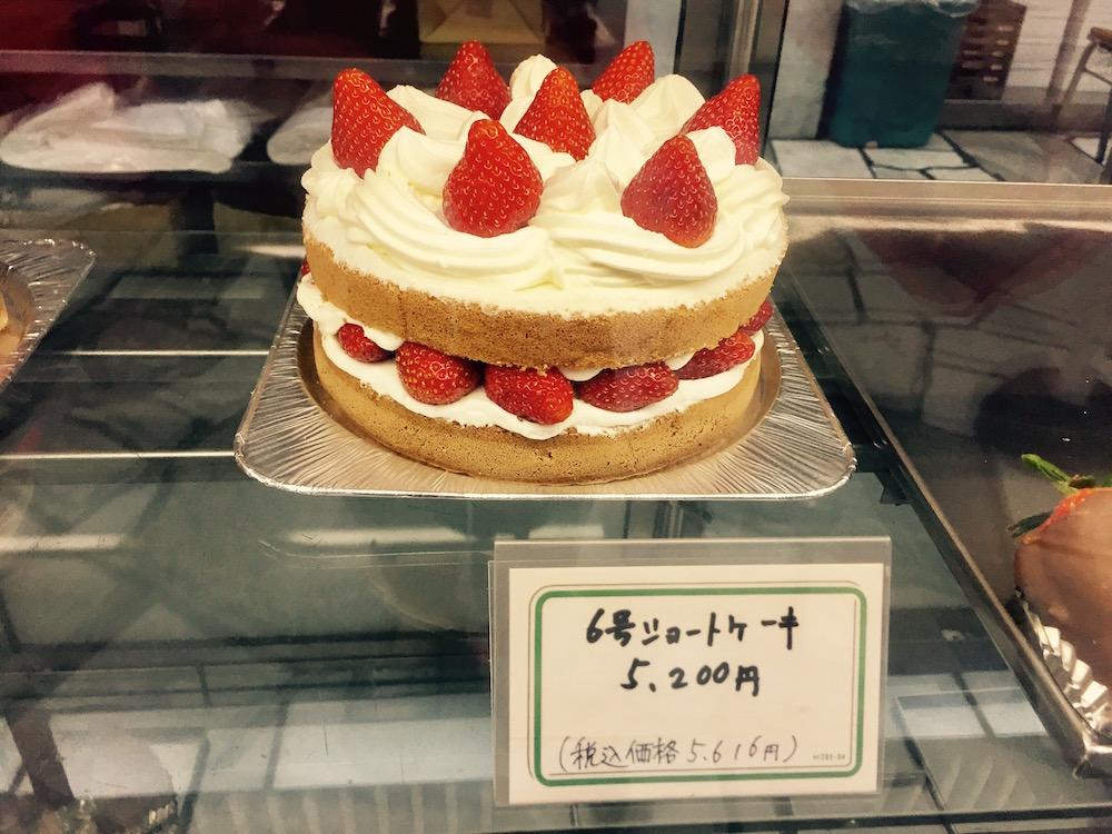ohmiyayougashiten-strawberry-shortcake-full