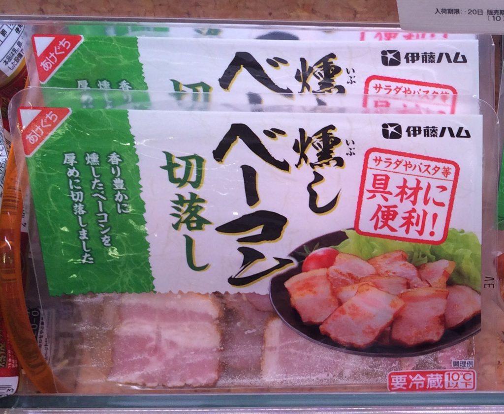 ibushibacon-kiriotoshi