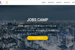 jobs-camp-top