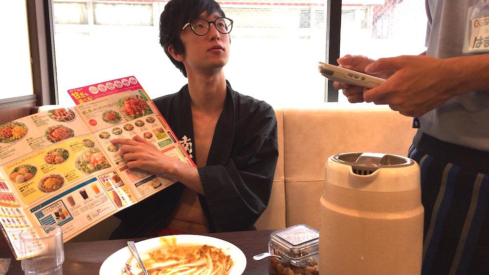 fundoshi_socrates_ordering_salad