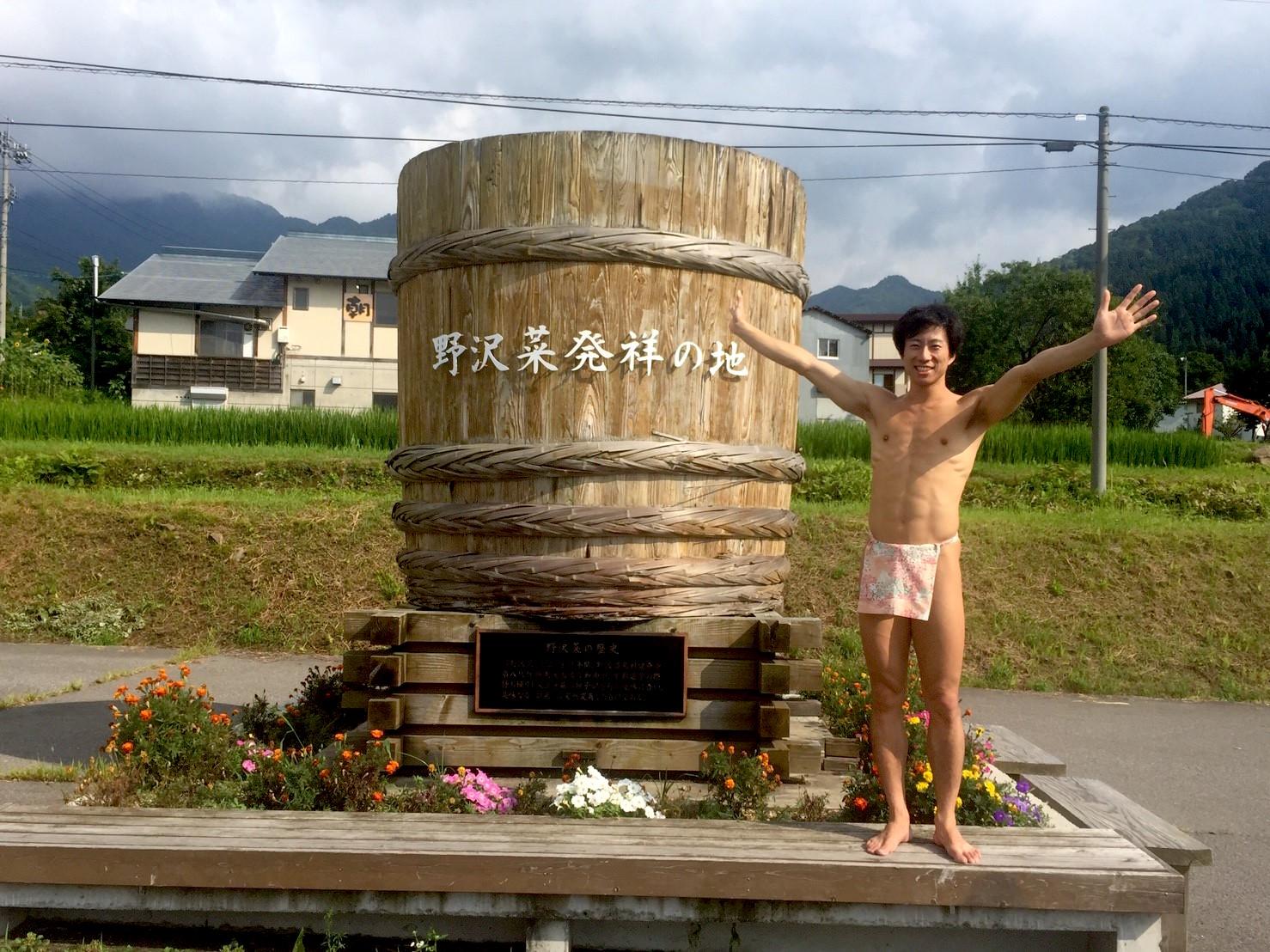 fundoshiman-nozawaonsen