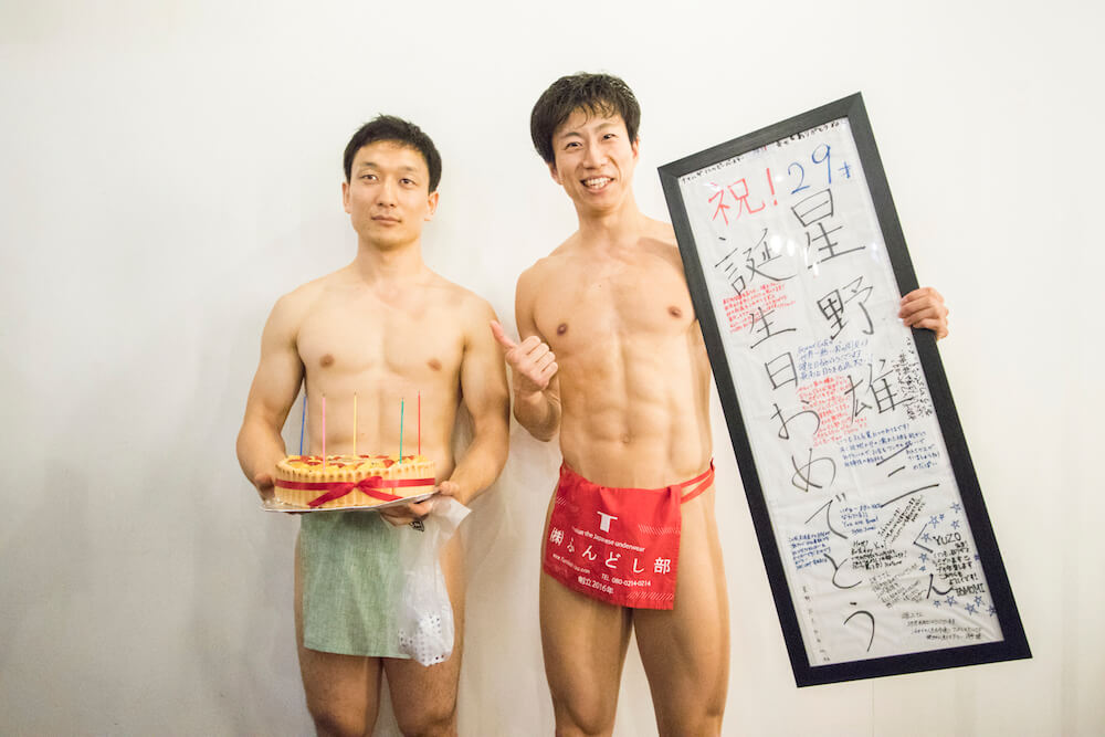 fundoshi-annual-party-2017-18