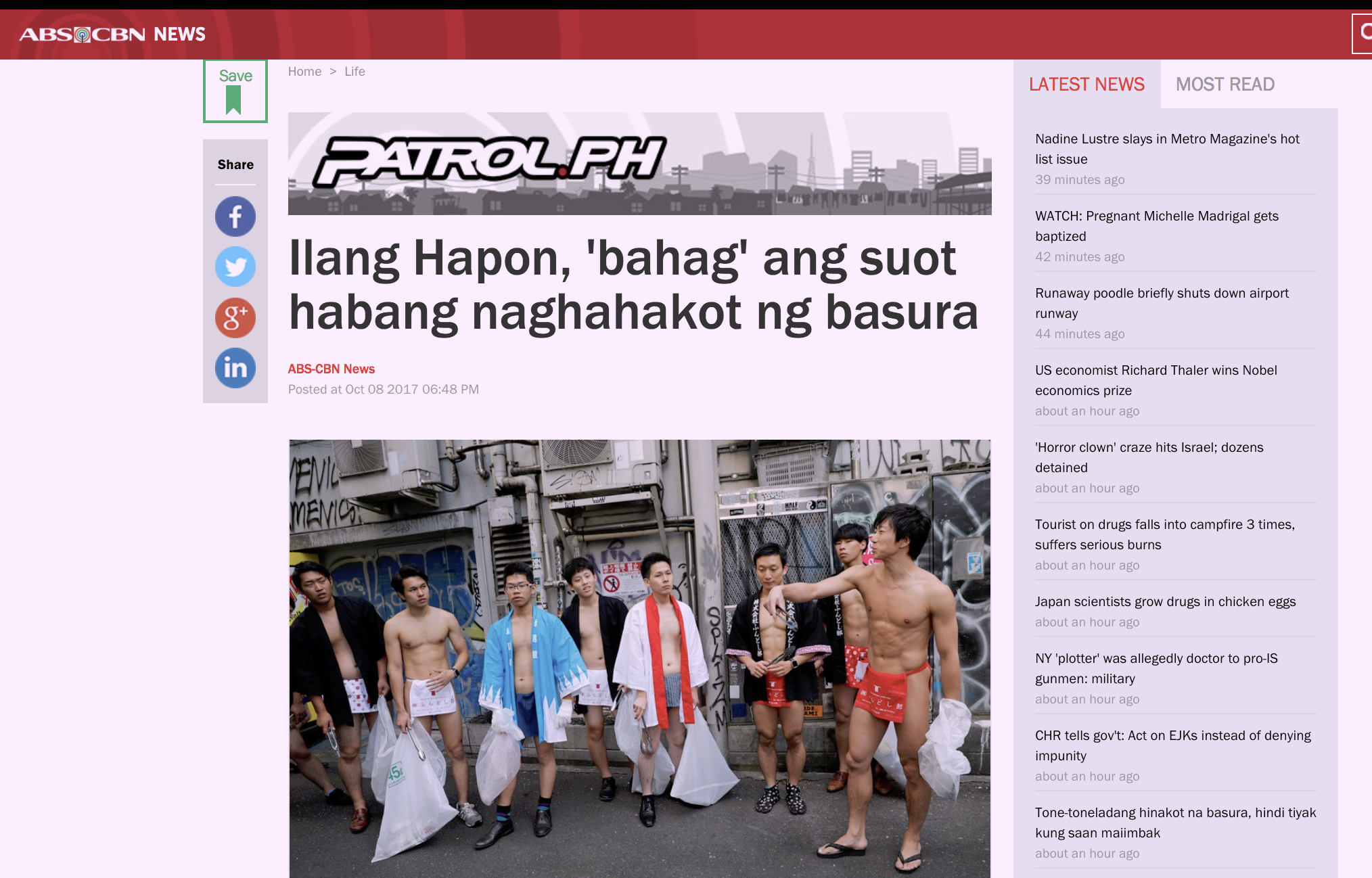 fundoshi-cleaning-abs-cbn