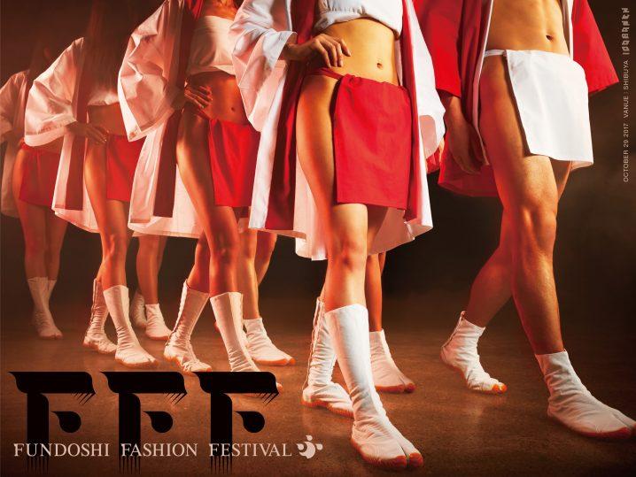 fundoshifashionfestival-keyvisual