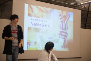 NeNeちゃんチーム発表