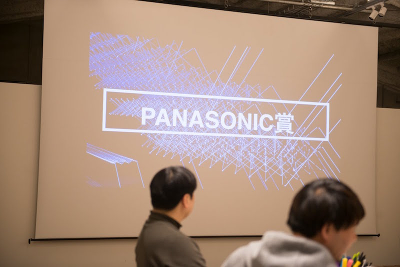PANASONIC賞