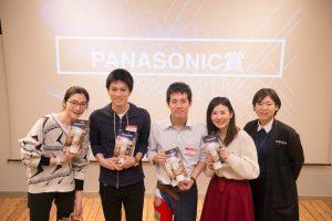Panasonic賞を受賞した「スマふん」チーム