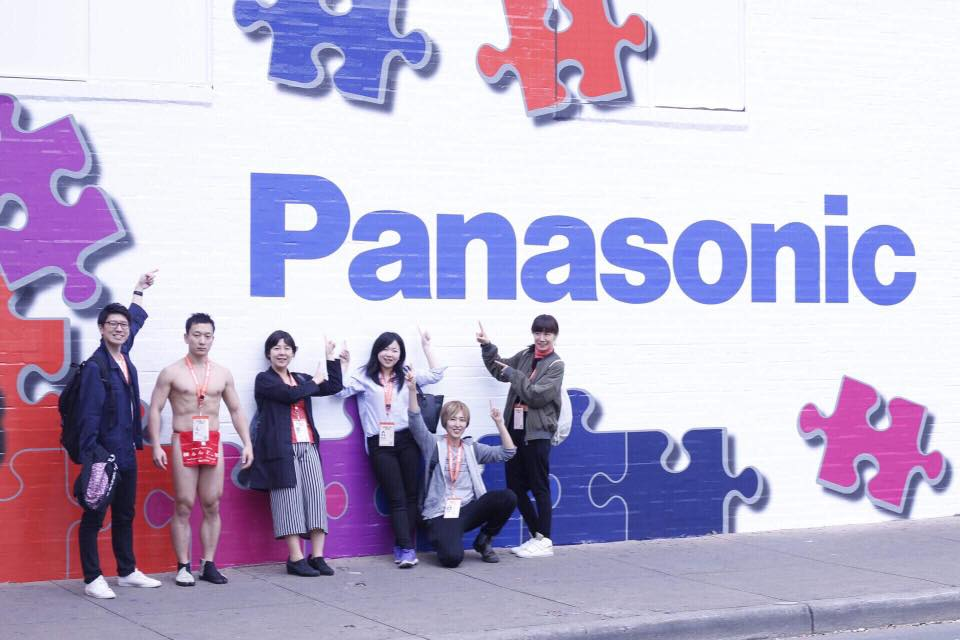 panasonic house @ sxsw 2018
