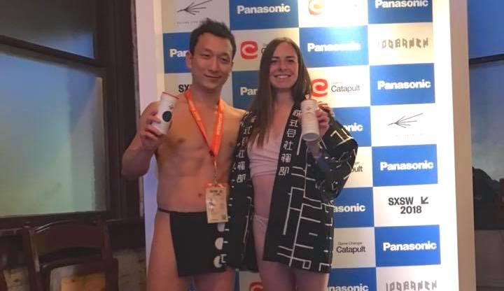 fundoshiman-sxsw2018-1